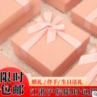 礼品盒长方形粉色蝴蝶结生日伴手结婚礼物盒口红保温杯天地盖礼盒