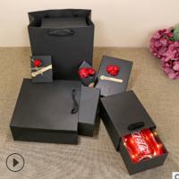 可乐礼盒天地盖创意礼品包装盒长方形礼物盒口红伴手礼礼品盒定做