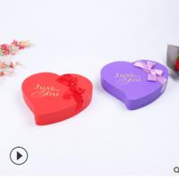 新款 18格 桃心形 巧克力盒子费列罗 喜糖礼盒 糖果食品包装