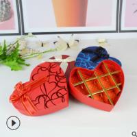 韩式蝴蝶结丝带爱心礼品盒 10格巧克力礼盒纸盒糖果礼品盒可定制