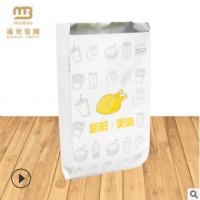 现货烧烤锡纸袋打包袋尖底纸袋保温袋食品通用袋绿色环保 可订制