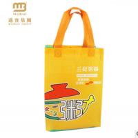 迈宝可定制无纺布手提袋丝印覆膜热压外卖打包白色彩印环保广告袋
