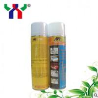 美国 M138 硅酮润滑剂 印刷机 切纸台面 抗磨 防水