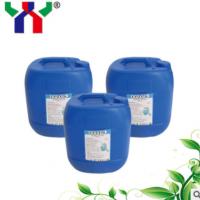 版房材料 洗车水 印刷机洗车水 环保清洗剂 清洗墨辊剂