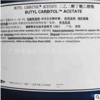 二乙二醇丁醚醋酸酯DBA 涂料/油墨溶剂工业级二乙二醇丁醚乙酸酯