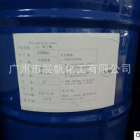 马石油二乙二醇丁醚 广州代理马石油大防白水二甘醇丁醚DGBE