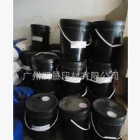 供应东洋 柔印UV可打印光油 RJ816# UV烫金光油 UV上光油