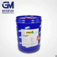 海德堡普仕洗车水POST WASH HN44 橡皮布清洗剂 力速快干洗皮水