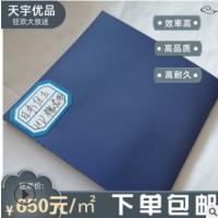 大量供应优质日本住友UV专用橡皮布 UV橡皮布 可定制