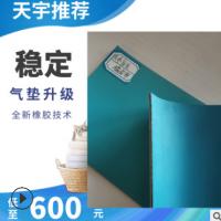 供应优质全新日本进口住友普通橡皮布 可加工定制