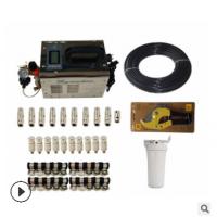 KU0346喷雾器加湿器工业加湿机纺织厂加湿造纸业印刷厂局部微雾机