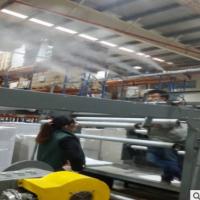 KU0082加湿器配件工业用加湿器粉尘加湿机印刷行业纸张加湿机