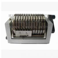 厂家直销轮转印刷号码机大39条码号码机可定制