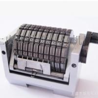 印刷轮转号码机39小条码号码机10位横向可定制