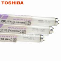东芝D65灯管FL20S.D-EDL-D65印刷机灯管20W580长看板台看色灯