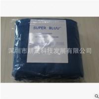 蓝网布SUPER BLUU蓝网布美国超级蓝网布 防蹭脏布 防脏布传纸滚筒