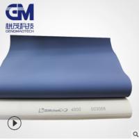 博星UV橡皮布BT4800 BOTTCHER UV BLANKET EPDM耐UV墨紫色胶布