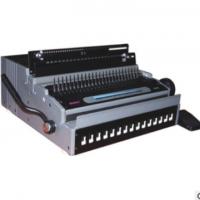 8808电动装订机/多功能装订机/胶圈与铁圈两用装订机