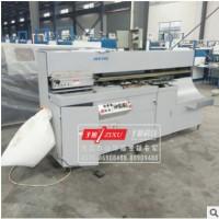 子旭科技JBB50直线胶订包本机高速胶订机 自动胶装机 直线胶包机
