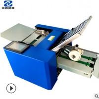 厂家直销全自动桌面型折页机A3 A4风琴折纸机最小可折2MM全国包邮