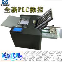 广东自动折纸机自动折页机折纸机折页机说明书折叠机诚招代理