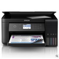 L6198彩色喷墨 打印 复印 扫描 传真一体机 WiFi商用家用自动双面
