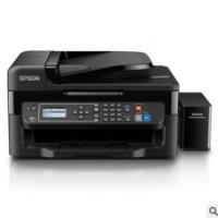 L565/L5198彩色喷墨一体机学生家用WIFI微信复印扫描传真商用办公