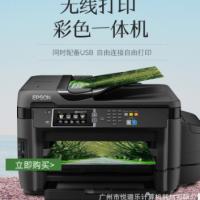 爱普生L1455打印机 墨仓式A3有线/无线网络 打印复印扫描一体机
