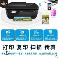 喷墨彩色打印机多功能扫描复印传真一体机手机WIFI无线打印照片
