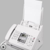 全新原装7009CN普通A4纸传真机中文显示办公家用电话传真机复印