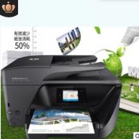 多功能自动双面彩色照片打印机复印扫描传真机手机WIFI打印图纸