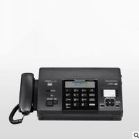 全新872CN热敏纸传真机中文来电显示 家用商用自动接收传真复印
