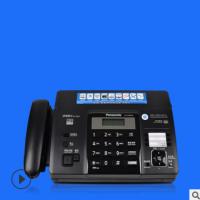 特价全新原装932热敏纸传真机电话复印办公家用 自动手动来电显示