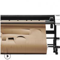 高速喷墨切割机 汉邦纸样切绘机 服装唛架切割绘图仪