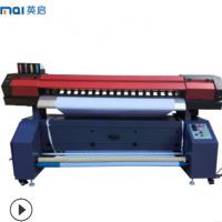 工厂全国供应广告喷墨旗帜机 数码打印旗帜机彩色条幅机