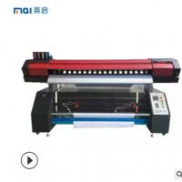 厂家全国优惠供应彩色条幅机双面旗帜印刷机数码彩色印花机打印机