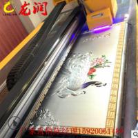喷绘机多少钱一台 瓷砖印花机多少钱墙体喷绘机致富小机器打印机