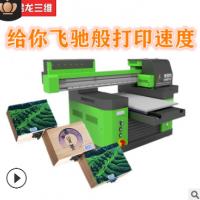 UV平板打印机 小型 手机壳定制机器 浮雕3D打印机多少钱一台 创业
