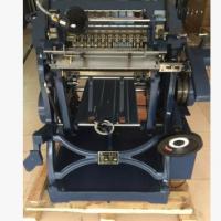 供应 SX-01B 锁线机 全自动锁线机 浙江