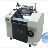 供应 SX-520 大开本锁线机 浙江