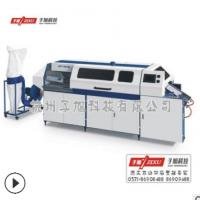 全自动胶订机 JBT50-4D椭圆胶订包本机(自动上封面) 4个夹书头