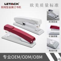 东莞厂家订书机定制 3688中型订书机OEM定制 耐用金属订书机定制