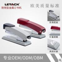OEM订书机加工定制 中型订书机3687可装订20张纸 LOGO可定制