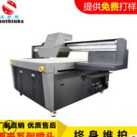 家具木板uv打印机 印花图案衣柜门彩印机移动木门平板打印机厂家