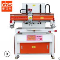 宁波厂家直供 曲面丝印机 塑料杯丝网印刷机