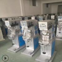 厂家直销CBS-Y-150型单色移印机 塑料、电子、金属、玻璃移印