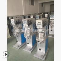 赛百丝移印机 单印头单色移印机CBS-1A-100