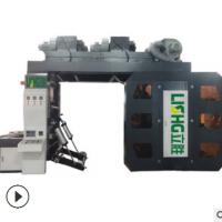 6色薄膜印刷机塑料袋印刷opp bopp高速柔印机