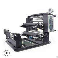 立胜牌供应2(双、两)色柔版印刷机无纺布地膜