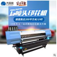 厂家直销国产4720六喷头数码印花打印机热转印写真机高速稳定热销